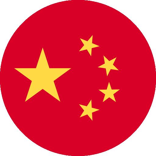 Wuhan China